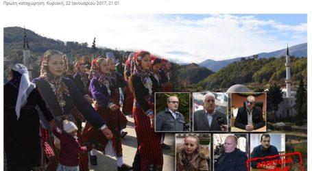 Μειονοτικός βουλευτής στη Θράκη μήνυσε τον πρόεδρο των Πομάκων για συνέντευξη του στο zougla.gr