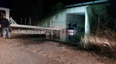 Αυτοκίνητο εγκλωβίστηκε κάτω από γέφυρα στη Λαμία