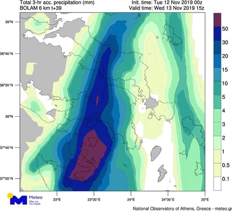 Εκτιμώμενο ύψος βροχής κατά τη διάρκεια των απογευματινών ωρών της Τετάρτης 13/11/2019 στην περιοχή της Αττικής.