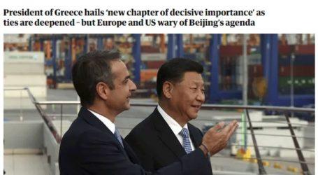 Το φλερτ της Αθήνας με το Πεκίνο φοβίζει τους Ευρωπαίους