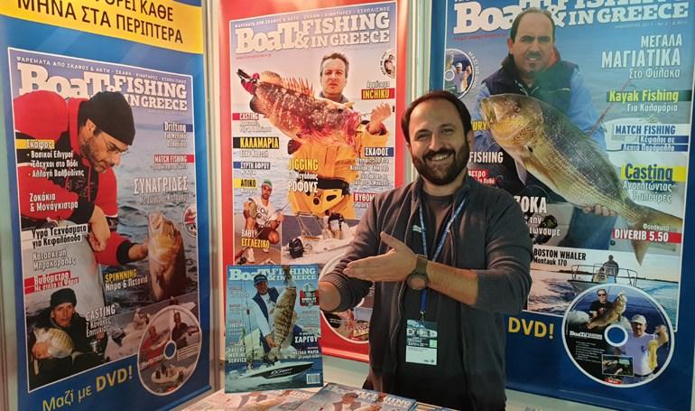 O Γιώργος Πολυχρονίου είναι ο υπεύθυνος έκδοσης του μοναδικού μηνιαίυο έντυπου περιοδικού Boat and Fishing