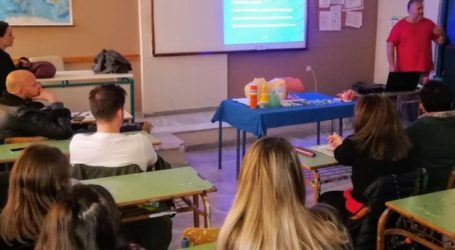 Εκπαιδευτική επίσκεψη της Εθελοντικής Ομάδας Διάσωσης και Υγειονομικών Αποστολών στο 2ο Δ.Ι.Ε.Κ. Λάρισας