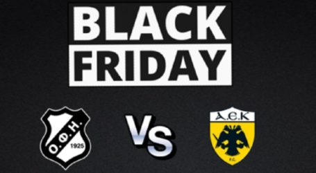Εισιτήρια για το ΟΦΗ-ΑΕΚ σε τιμές… Black Friday – Ποδόσφαιρο – Super League 1 – ΟΦΗ