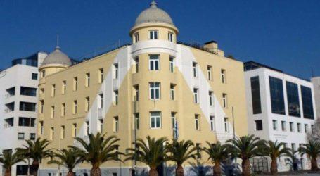 Βόλος: Κατάληψη σε έξι τμήματα του Πανεπιστημίου Θεσσαλίας για το άσυλο και τους «αιώνιους φοιτητές»