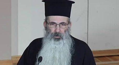 Στον Βόλο ο Προϊστάμενος της Αδελφότητος Θεολόγων«Ο Σωτήρ»