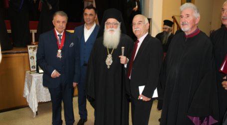 Τιμήθηκε ο Πρωτοψάλτης Παύλος Φορτωμάς στο 11οΦεστιβάλ Βυζαντινής Μουσικής στον Βόλο