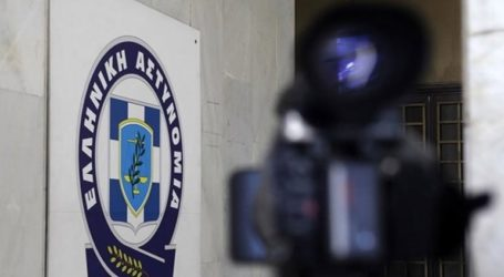 Ανακοίνωση της ΕΛ.ΑΣ για τον δήθεν τζιχαντιστή που αναρτά εξτρεμιστικά μηνύματα στα μέσα κοινωνικής δικτύωσης