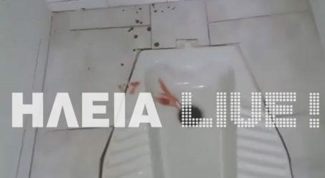 ντοκουμέντο μέσα από το σχολείο λίγο μετά το μαχαίρωμα 15χρονου στην Αμαλιάδα