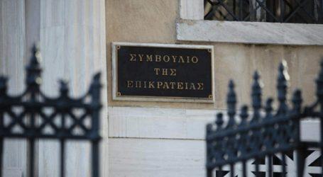 """""""Όχι"""" του ΣτΕ για την ανέγερση ξενοδοχείου εννέα ορόφων απέναντι από την Ακρόπολη"""