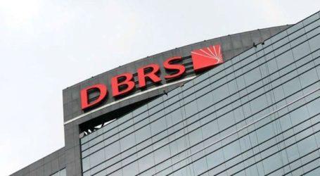 Αναβάθμιση του αξιόχρεου της Ελλάδας από τον οίκο αξιολόγησης DBRS