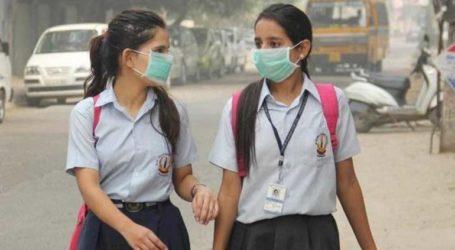 Κλειστά έως τις 5 Νοεμβρίου τα σχολεία στο Νέο Δελχί λόγω της ατμοσφαιρικής ρύπανσης