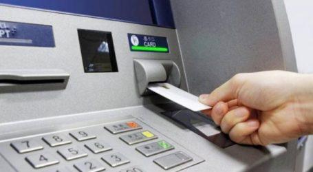 Πώς θα προστατέψουμε τον τραπεζικό μας λογαριασμό από τους ληστές των ΑΤΜ
