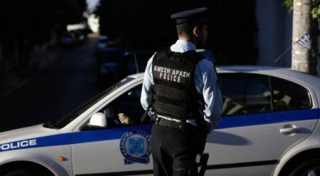 Σύλληψη δύο νεαρών για κατοχή μισού κιλού κάνναβης