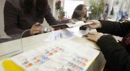Επαναφορά ασφαλιστικών κλάσεων για μη μισθωτούς εξετάζει το υπουργείο Εργασίας