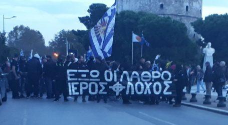 Συγκεντρώσεις στη Θεσσαλονίκη υπέρ και κατά της παραμονής μεταναστών