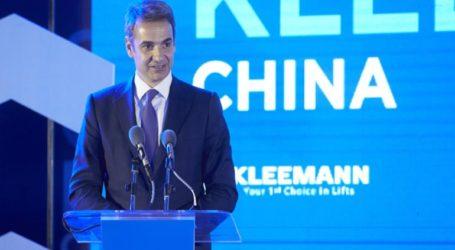 Η προσέλκυση επενδύσεων βασικός στόχος του Μητσοτάκη στην Κίνα