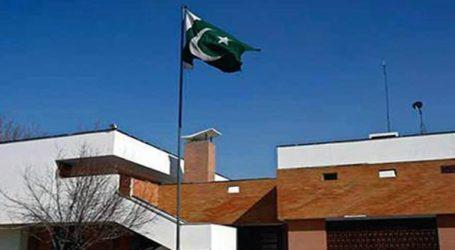Αναστέλλει την λειτουργία του το προξενείο του Πακιστάν
