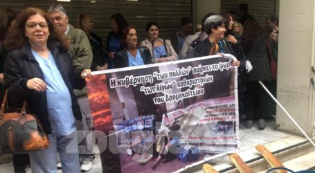 Παράσταση διαμαρτυρίας από καθαρίστριες του Δρομοκαΐτειου στο Υπ. Υγείας
