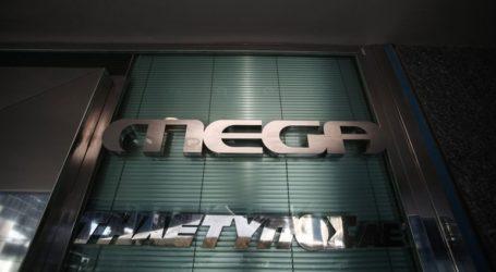 Επίδομα αφερεγγυότητας στους πρώην εργαζόμενους του Mega
