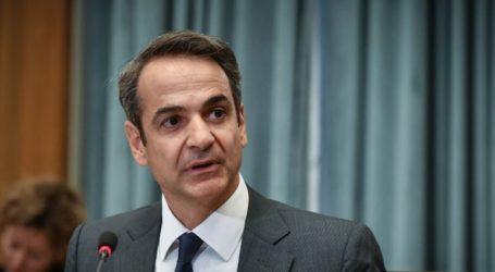 Η Ελλάδα είναι «open for business»