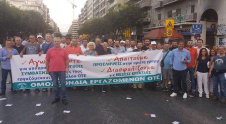 Σε στάση εργασίας προχωρούν οι υπάλληλοι της Πανελλήνιας Ένωσης Τεχνικών ΟΤΕ