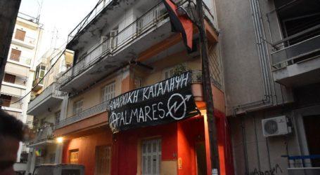 Ολοκληρώθηκε η αστυνομική επιχείρηση εκκένωσης υπό κατάληψη κτηρίου στη Λάρισα