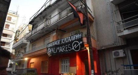 Λάρισα: Αστυνομική επιχείρηση σε υπό κατάληψη κτήριο