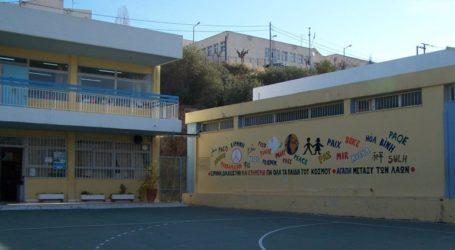 Προβλήματα από τις ελλείψεις προσωπικού στο 2ο Δημοτικό Σχολείο Χολαργού