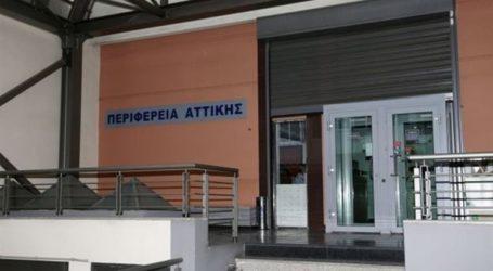Η Περιφέρεια Αττικής ζητά την κατανόηση των πολιτών για τα έργα ασφαλτόστρωσης στην παραλιακή