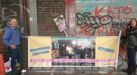 Σε εξέλιξη η διαμαρτυρία της ΠΟΕΔΗΝ στο Υπουργείο Εργασίας