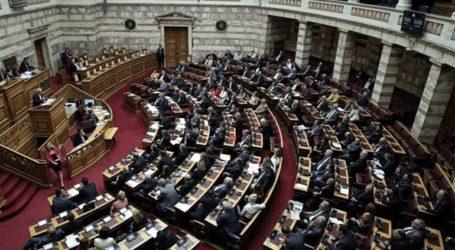 Την Παρασκευή στα κόμματα το σχέδιο νόμου για την ψήφο των Ελλήνων του εξωτερικού