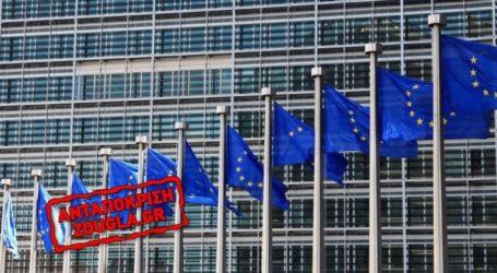 Στον δρόμο, μεταξύ Κομισιόν και Συμβουλίου Ε.Ε., είναι κι έρχονται οι κυρώσεις κατά της Τουρκίας
