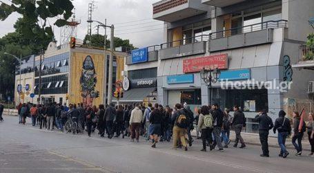 Πορεία αντιεξουσιαστών έπειτα από προσαγωγές στην πρώην κατάληψη «Libertatia»