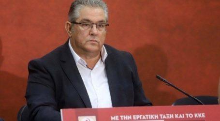 Το ΚΚΕ σάλπισε την Αντίσταση, όταν τα αστικά κόμματα καλούσαν τον λαό σε υποταγή