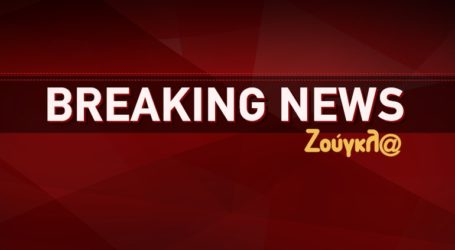 Ο πρόεδρος Μοράλες ανακοίνωσε την παραίτησή του