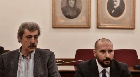 Απορρίφθηκε το αίτημα για την ανάκληση της εξαίρεσης Πολάκη και Τζανακόπουλου