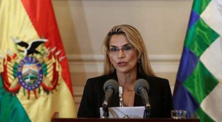 Οι ΗΠΑ αναγνωρίζουν την Τζανίνε Άνιες ως μεταβατική πρόεδρο της Βολιβίας