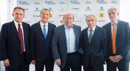 """Επτά νέες εταιρείες στην πρωτοβουλία """"Brain Regain"""""""