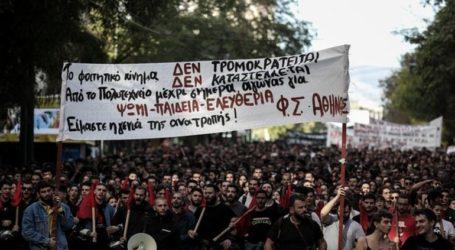 Άνοιξαν οι δρόμοι στο κέντρο μετά το φοιτητικό συλλαλητήριο
