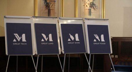 Αποκαλυπτήρια του σήματος για τα Μακεδονικά Προϊόντα