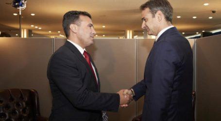 Σε εξέλιξη η συνάντηση Μητσοτάκη-Ζάεφ στη Θεσσαλονίκη