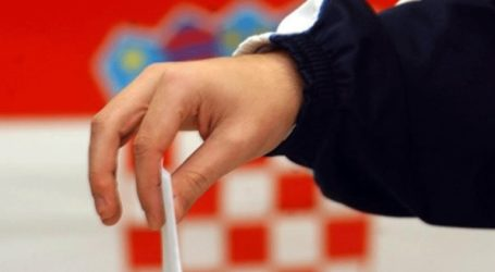 Στις 22 Δεκεμβρίου θα διεξαχθούν οι προεδρικές εκλογές