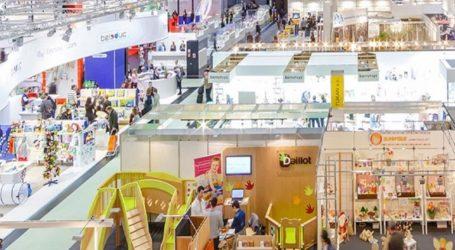 Στη Γερμανία η Διεθνής Έκθεση Παιχνιδιού, Spielwarenmesse