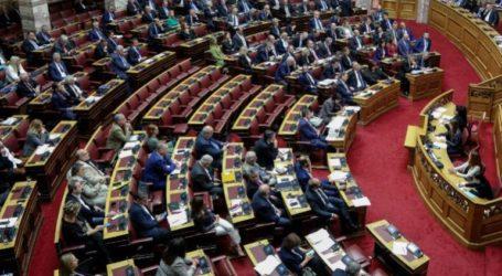 Υπερψηφίστηκε το αθλητικό νομοσχέδιο