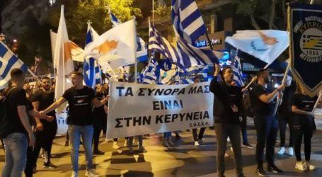 Πορεία Κυπρίων φοιτητών στη Θεσσαλονίκη κατά του ψευδοκράτους