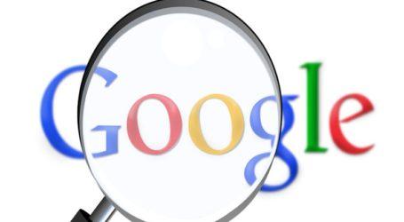 Η Google ευνοεί συγκεκριμένες ιστοσελίδες και επιχειρήσεις