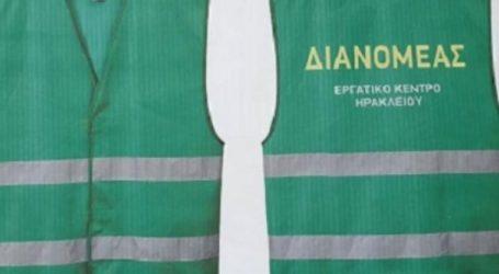 Ξεκινά τη Δευτέρα η διανομή πράσινων γιλέκων στους διανομείς με δίκυκλο