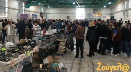 Έκθεση του Συλλόγου Ελλήνων Ραδιοερασιτεχνών στο Περιστέρι