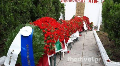 Κορυφώνονται οι εκδηλώσεις για την επέτειο του Πολυτεχνείου και στη Θεσσαλονίκη