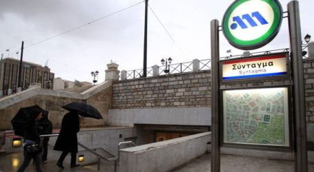 Άνοιξαν οι σταθμοί του μετρό στο κέντρο της Αθήνας